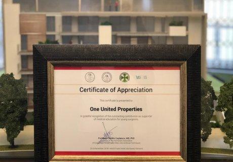 ARCE Certificate of Appreciation