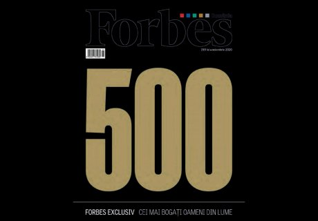 Included in prestigious Forbes Top 500